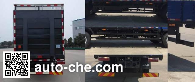JAC HFC5160XXYP91K1E1V box van truck