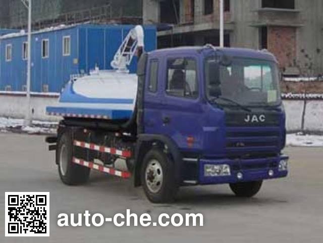 JAC HFC5160GXWKR1ZT sewage suction truck
