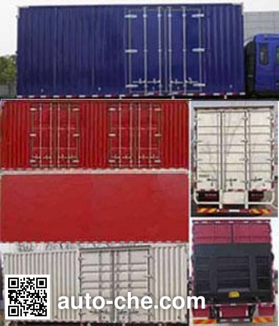 JAC HFC5160XXYPZ5K1D4V box van truck