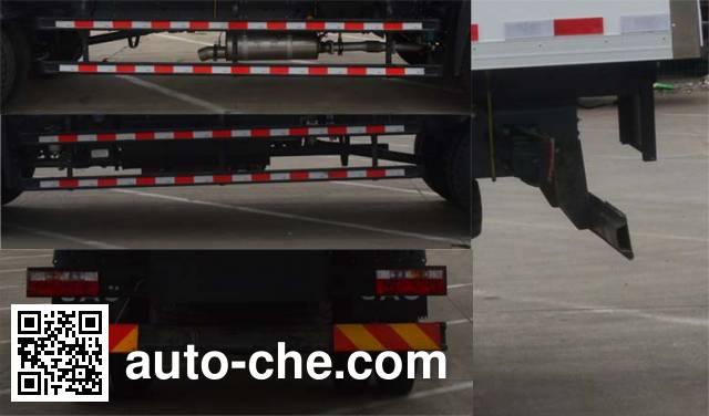 江淮牌HFC5161XLCP3K1A57V冷藏车
