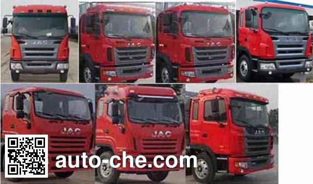 JAC HFC5161ZLJP3K1A40F dump garbage truck