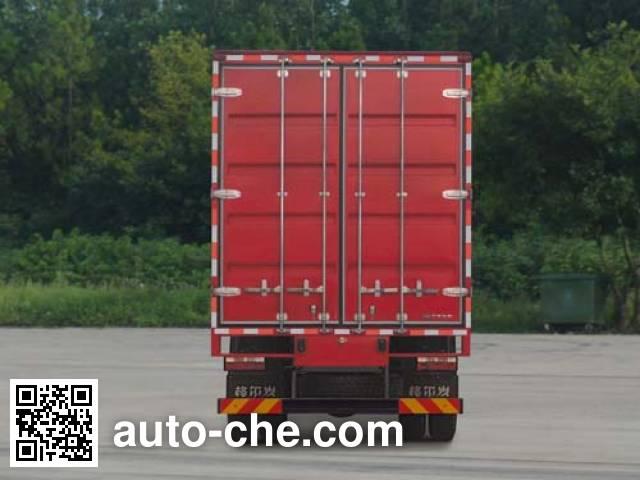 JAC HFC5181XXYP3K2A47S2V box van truck