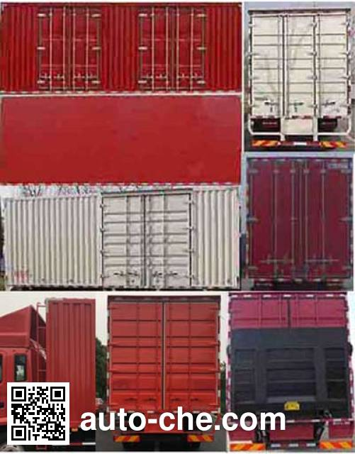 JAC HFC5181XXYP3K2A50S2V box van truck