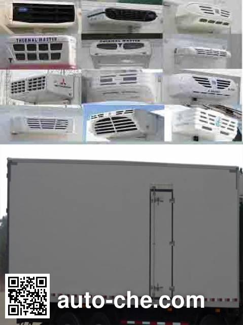 江淮牌HFC5241XLCP2K1C54F冷藏车