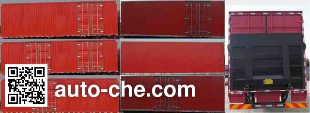 JAC HFC5251XXYP1K4D54S5V box van truck