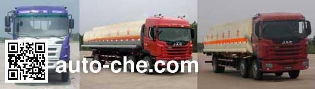 JAC HFC5255GYSKR1T liquid food transport tank truck