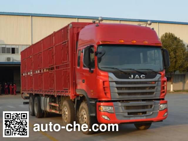 JAC HFC5311CCQYP1K4H45V livestock transport truck