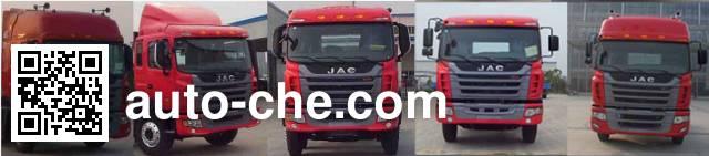 JAC HFC5311GFLP1N6H45V low-density bulk powder transport tank truck