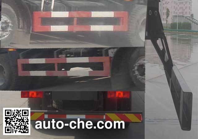JAC HFC5314GFLK2R1LT bulk powder tank truck