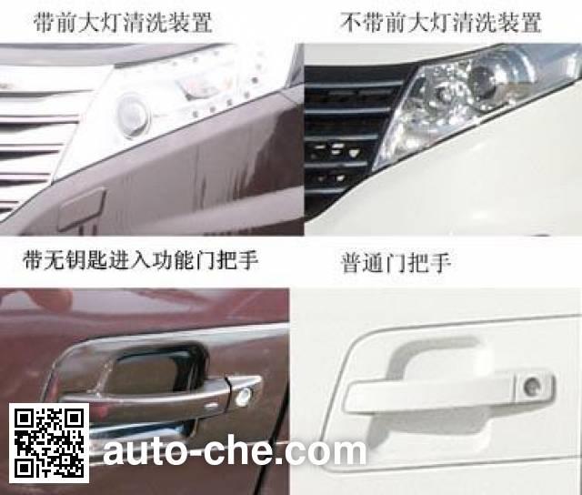江淮牌HFC6512KC8F客车