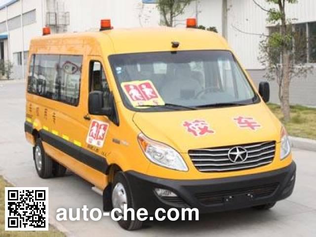 JAC HFC6561KMXCBF primary school bus