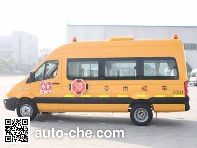 JAC HFC6591KHXCAF preschool school bus