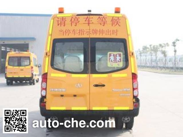 JAC HFC6591KH1XCBF primary school bus