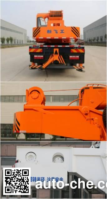 Feigong HFL5162JQZ truck crane