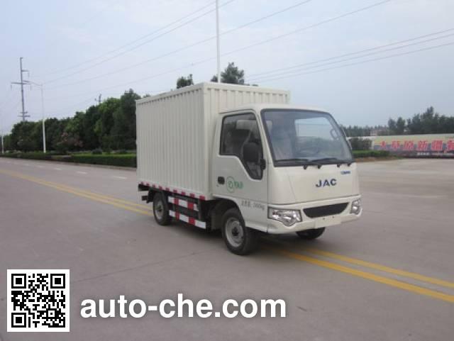 Foton Auman HFV5020XXYHFCBEV electric cargo van