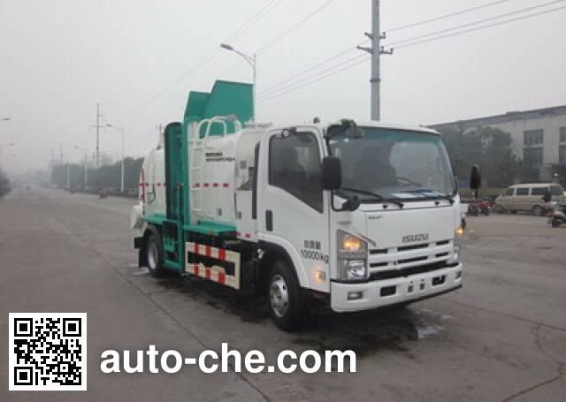 Foton Auman HFV5100TCAQL4 food waste truck