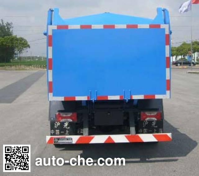 Huguang HG5078ZLJ dump garbage truck