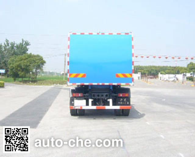 沪光牌(huguang)hg5166zdz型吊装式垃圾车,第264批图片