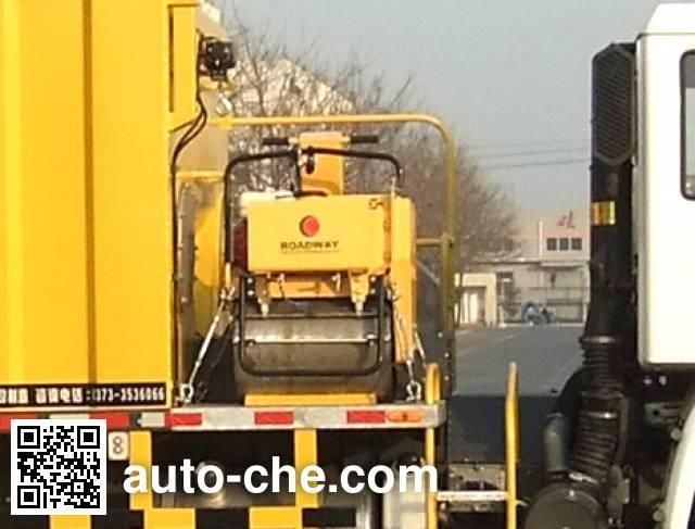 Gaoyuan Shenggong HGY5120TYH машина для ремонта и содержания дорожной одежды