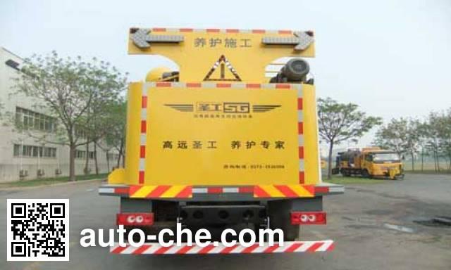 Gaoyuan Shenggong HGY5140TYH машина для ремонта и содержания дорожной одежды