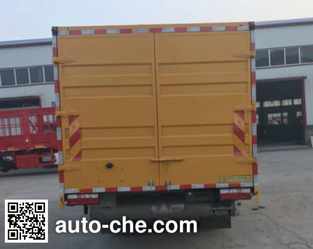 Jinjunwei HJF5080TYH pavement maintenance truck