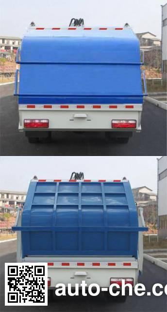 Qierfu HJH5071ZYSJH4 garbage compactor truck