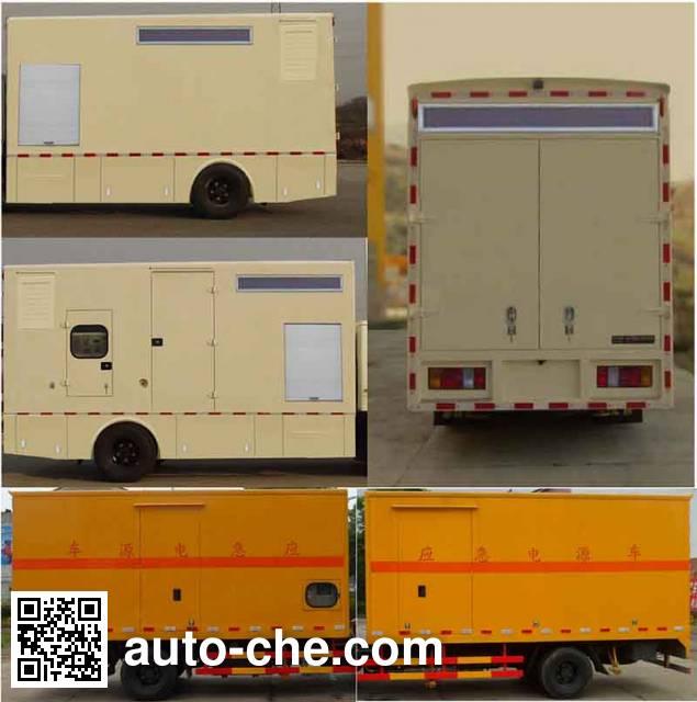 Zhongqi Liwei HLW5041XDY5QL мобильная электростанция на базе автомобиля