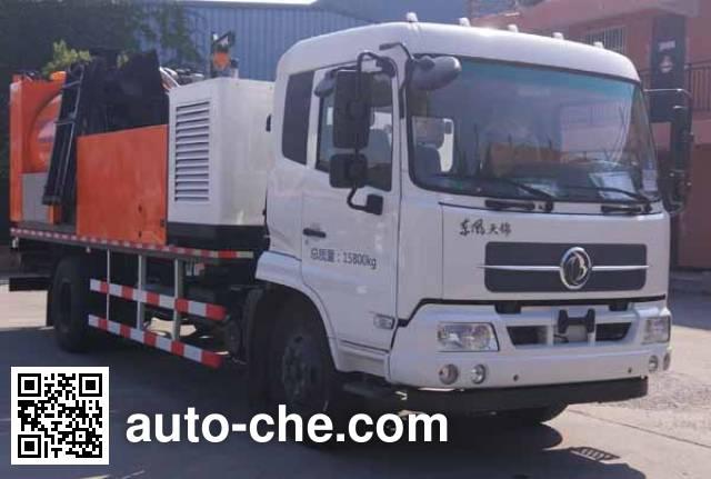 鸿天牛牌HTN5160TXB沥青路面热再生修补车