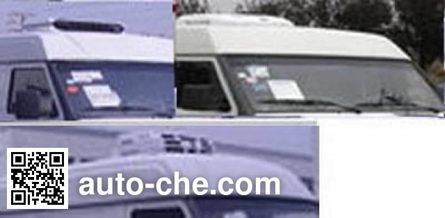 红宇牌HYJ5030XLLB2疫苗冷链车