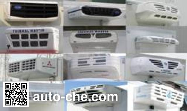 红宇牌HYJ5062XLCA冷藏车
