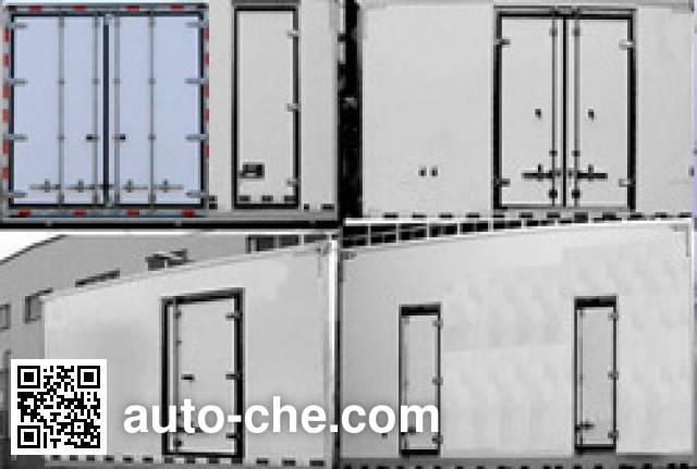 红宇牌HYJ5047XLCA冷藏车