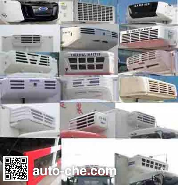 红宇牌HYJ5160XLCA冷藏车