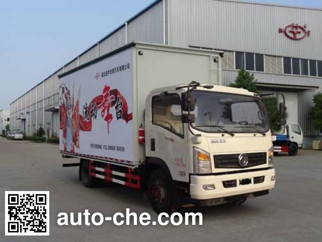 Hongyu (Hubei) HYS5122XWTE Mobile stage van truck on
