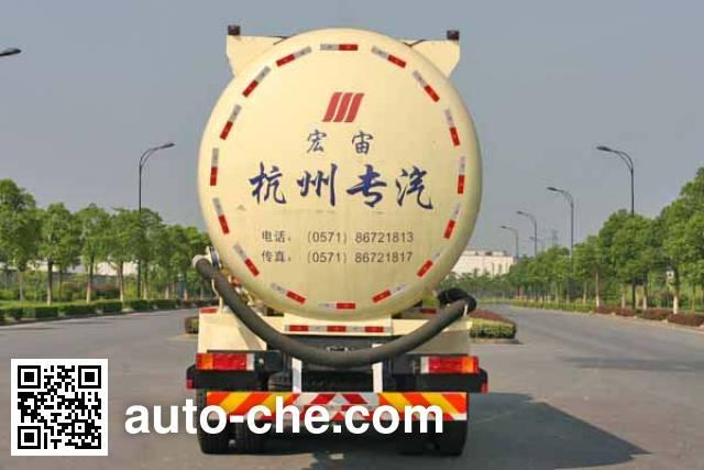 宏宙牌HZZ5254GFLDF低密度粉粒物料运输车
