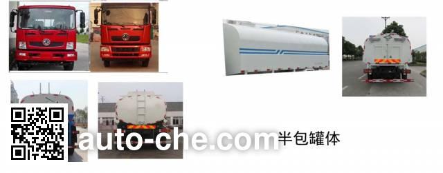 Jiudingfeng JDA5160GPSEQ5 sprinkler / sprayer truck