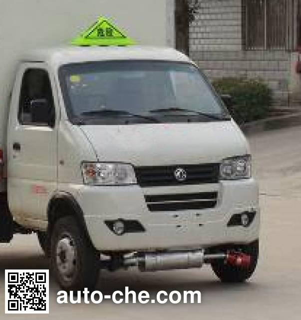 Jiangte JDF5030XZWE5 автофургон для перевозки опасных грузов
