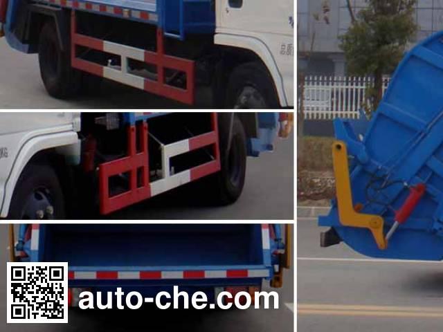 Jiangte JDF5070ZYSQ5 garbage compactor truck