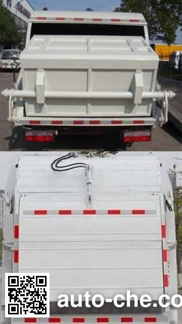 Jiangte JDF5080ZYSJ5 garbage compactor truck