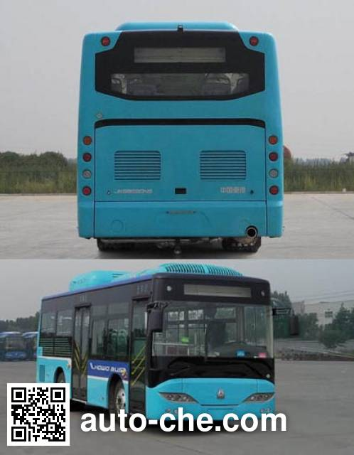 Huanghe JK6859GN5 city bus