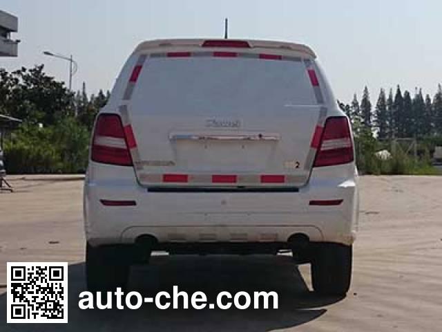 Kawei JNQ5033XXYBEV electric cargo van