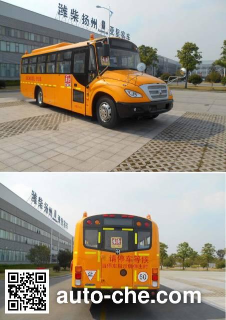 亚星牌JS6100XCP小学生专用校车