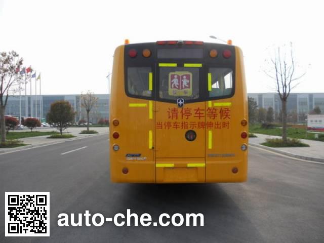 亚星牌JS6110XCP2中小学生专用校车