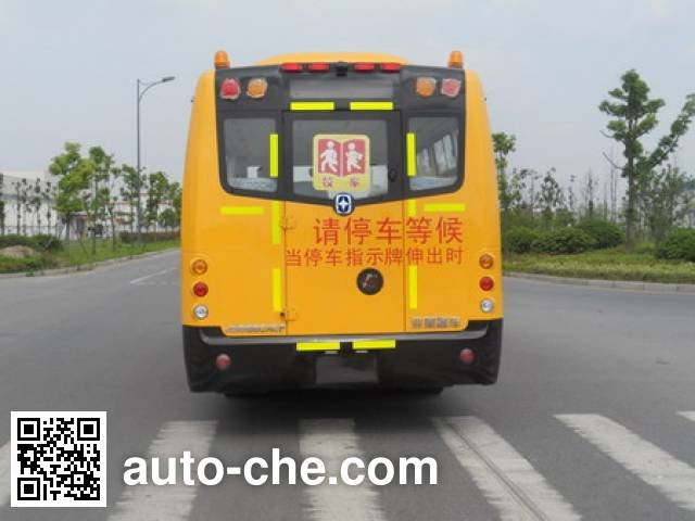 AsiaStar Yaxing Wertstar JS6680XCP1 preschool school bus