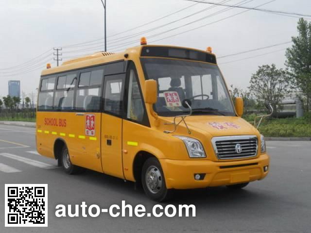 亚星牌JS6680XCP01小学生专用校车