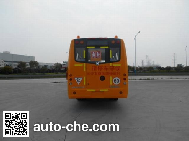 亚星牌JS6790XCP2中小学生专用校车