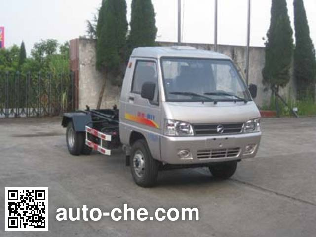 Qite JTZ5031ZXX detachable body garbage truck