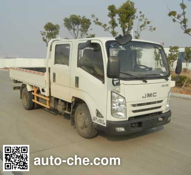 JMC JX1043TSG25 cargo truck