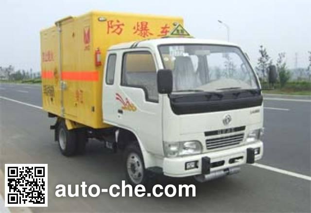 JMC JX5032XQYXP2 civil explosive materials transport truck
