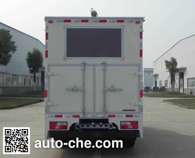 JMC JX5043XZBML25 equipment transport vehicle