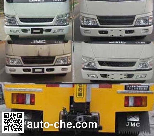 JMC JX5044TQZXG2 wrecker